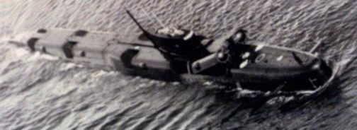 подводная лодка к-675 фото излишняя
