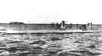 Fr-NarvalSubmarine