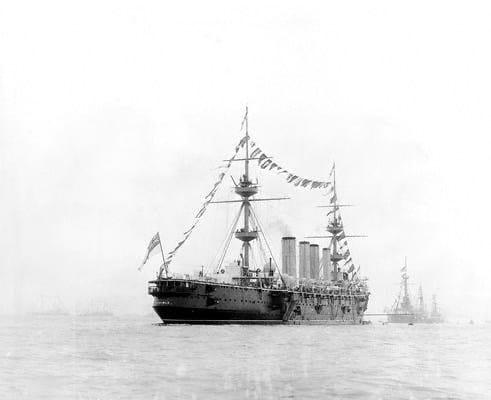 HMSTerrible