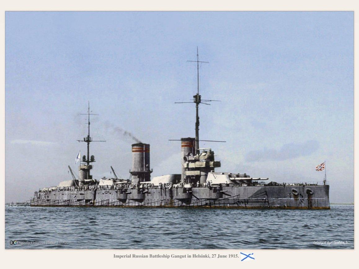 Russian Navy WW1