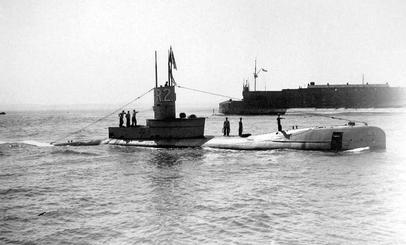 HMS R2