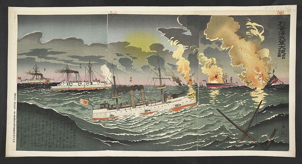 Battle of Yalu River