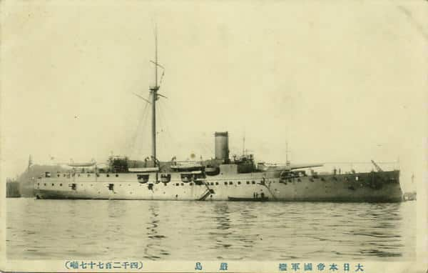 Cruiser Itsukushima