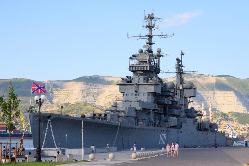 Preserved cruiser, sverdlov class