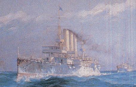 Chilean Cruiser o'Higgins