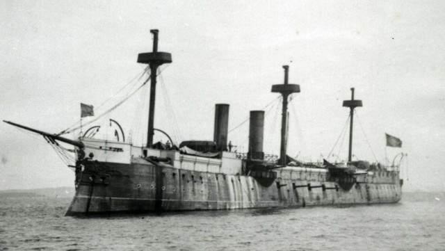 Cruiser Tamandare