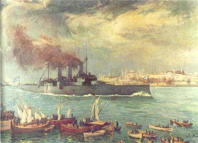 Averof_painting_1919_Bosporus