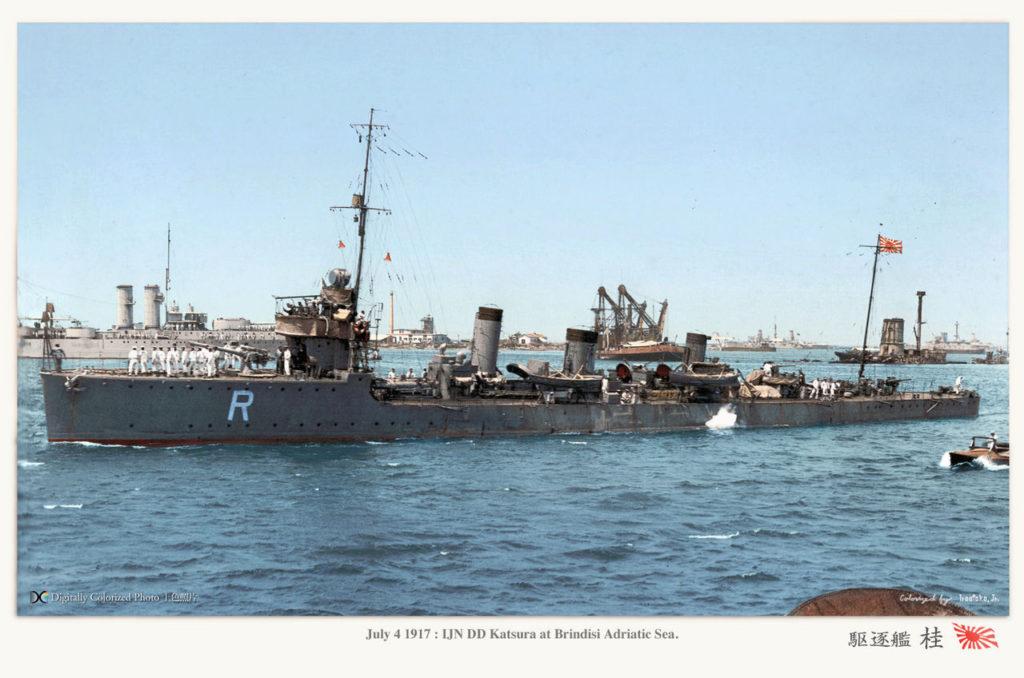 Ww1 Japanese Destroyers