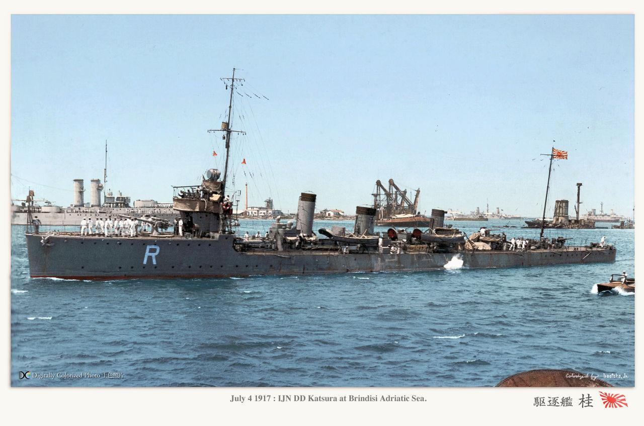 Destroyer Katsura at Brindidi 1917