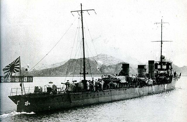Kaba departing departing Ryojun, 1925