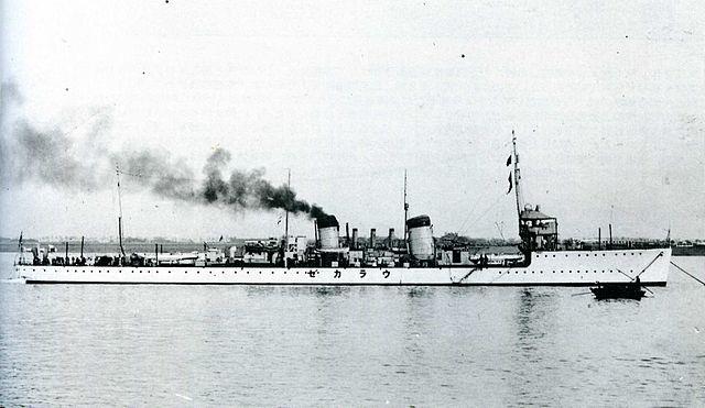Urakaze at Wuhan, China in 1930-1933