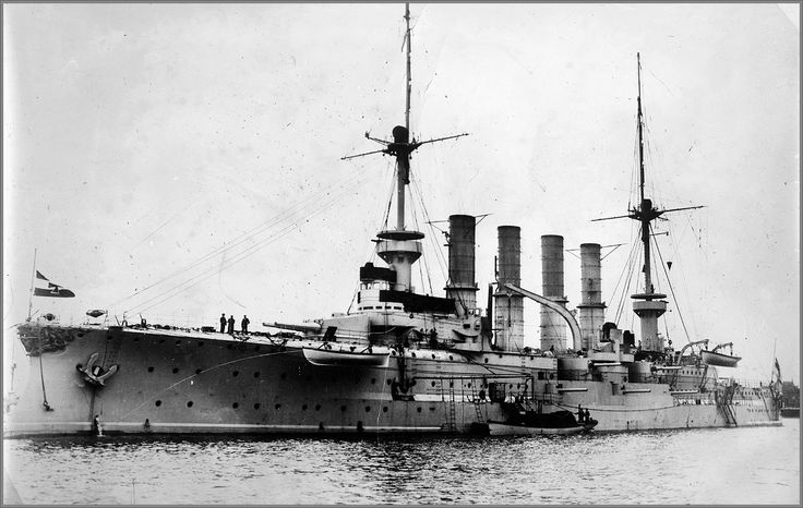 sms roon