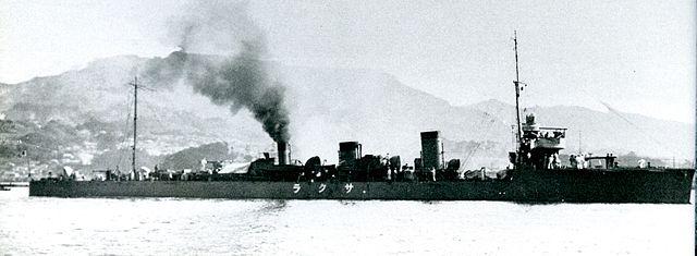 Sakura at Sasebo, Taisho, 1918