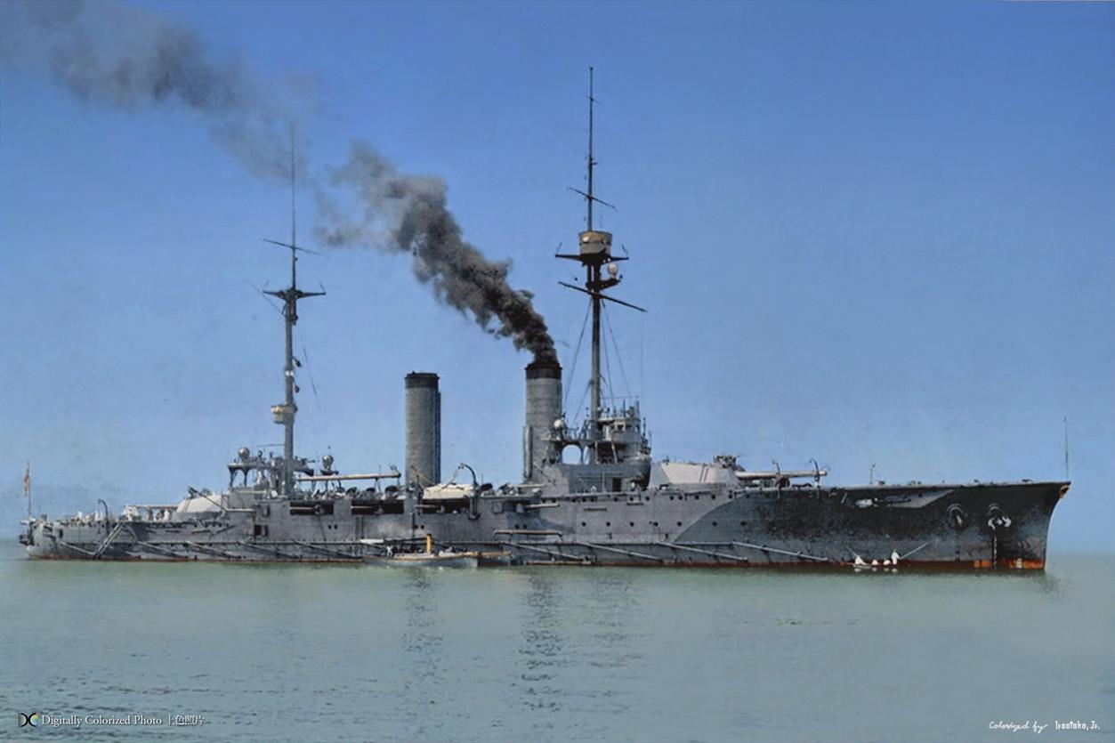 Tsukuba class