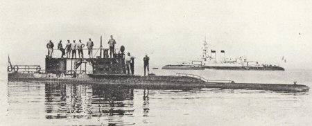 French submarine X