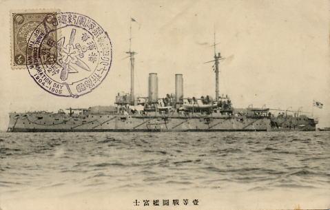 Fuji battleship