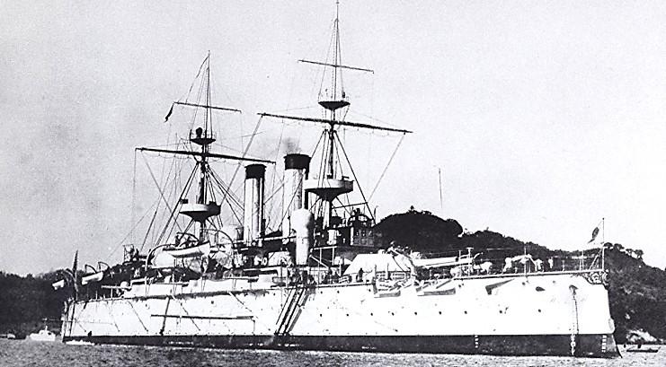 Yashima 1897