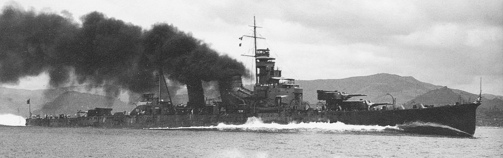 Aoba on trials in 1927