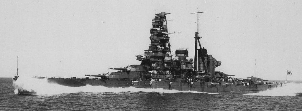 Battleship Haruna in 1934