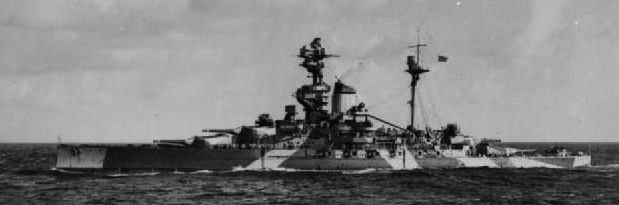 HMS resolution in the Indian Ocean