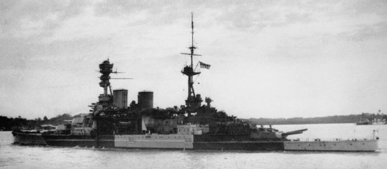 HMS Repulse leaving