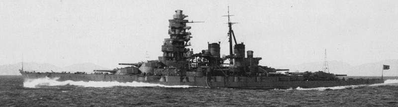 Hiei off Tsukugewan on trials, 1938