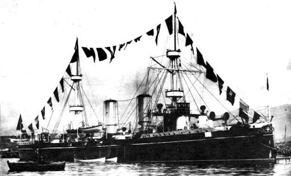 Regia Marine piemonte protected cruiser