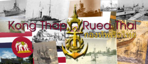 WW2 Thai Navy