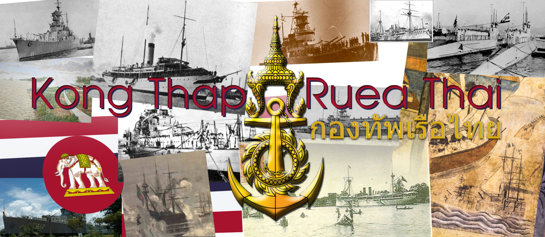 [New Page] WW2 Thai Navy