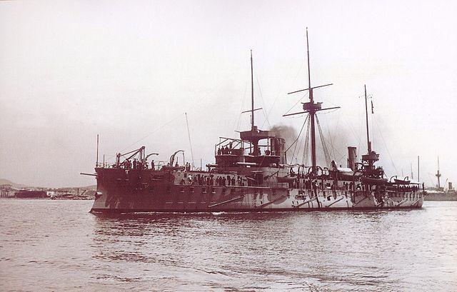 Battleship Psara