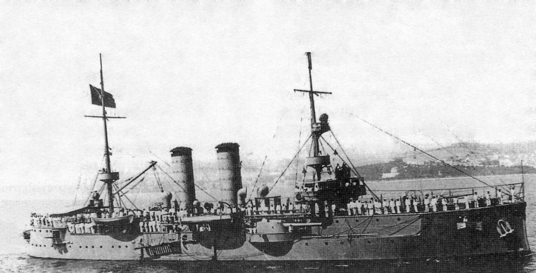 Coastal Battleship Vasco Da Gama