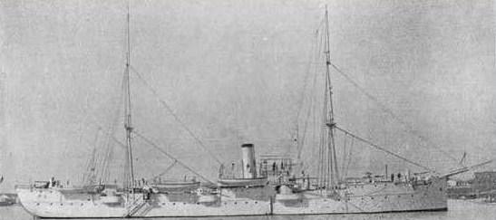 Chinese cruiser Tung Chi