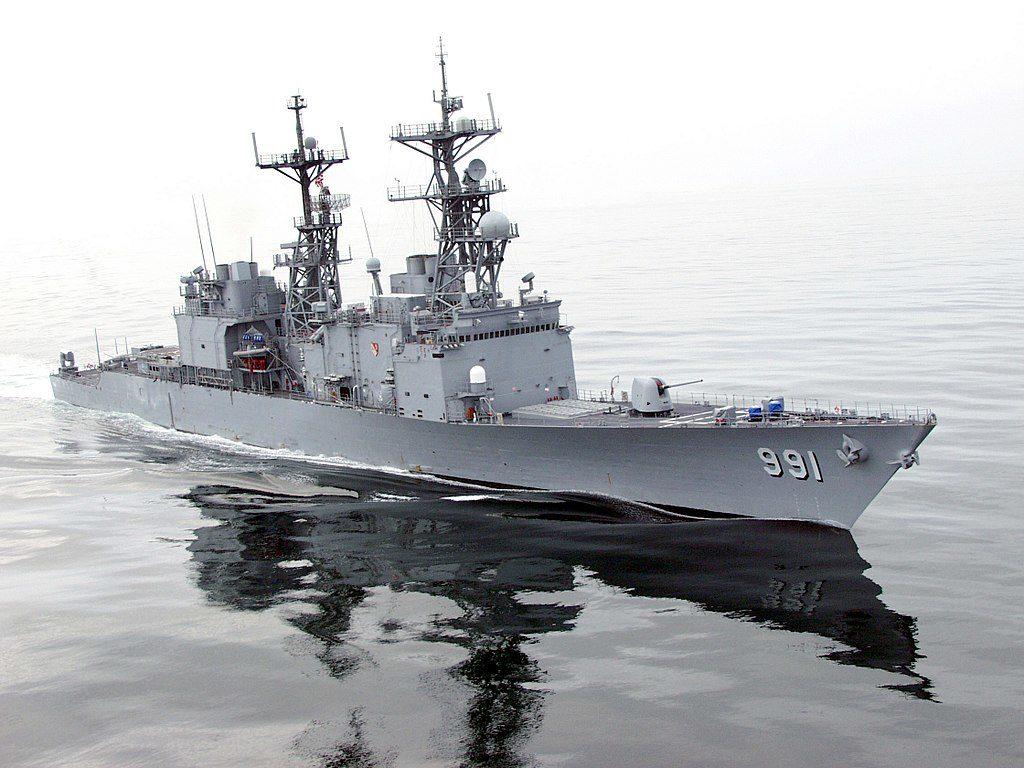 USS Fife, DD991 Spruance class