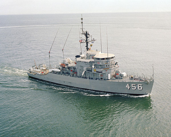 USS Inflict MSO-456