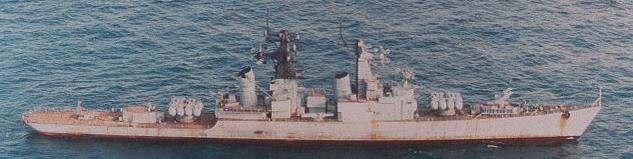 Admiral Fokin circa 1995