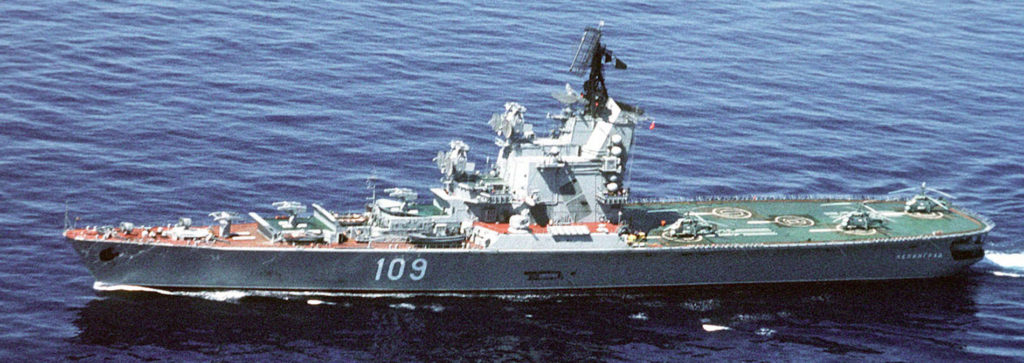 Moskva class helicopter cruiser Leningrad underway