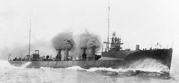 USS Flusser, Smith Class