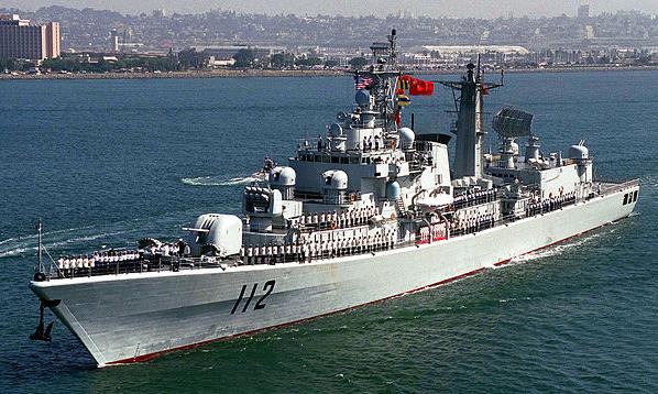 Destroyer Harbin, DDG-112