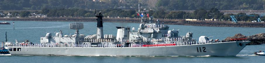 Harbin, side view