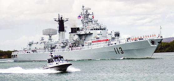 Qindao at Pearl Habor