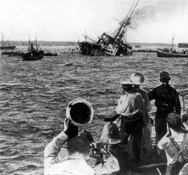 HMS Majestic sank on 27 May 1915