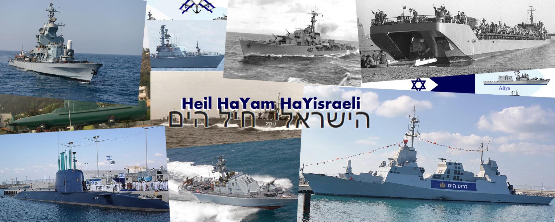 Heil Ha Yam - The Israeli Navy