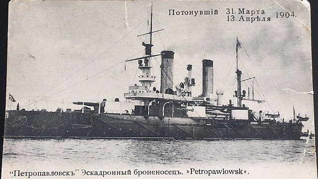 Battleship Petropavlovsk