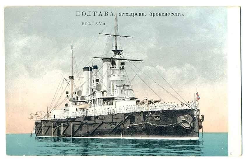 Poltava after launch, Swedish postcard