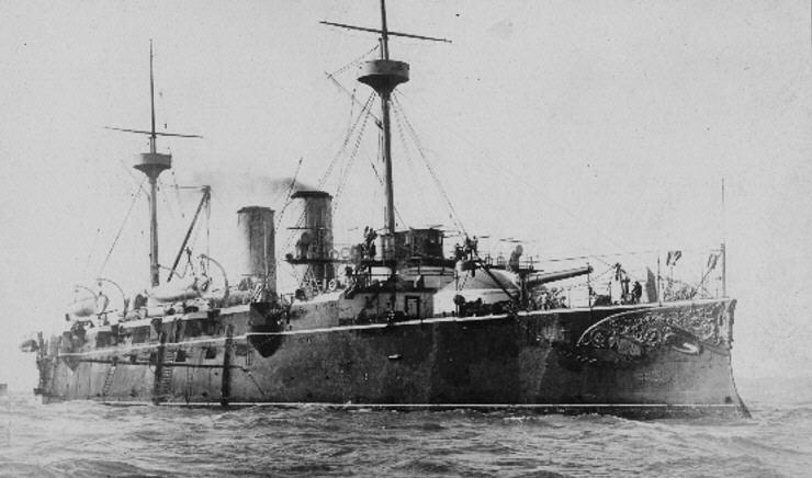 Spanish Cruiser Vizcaya