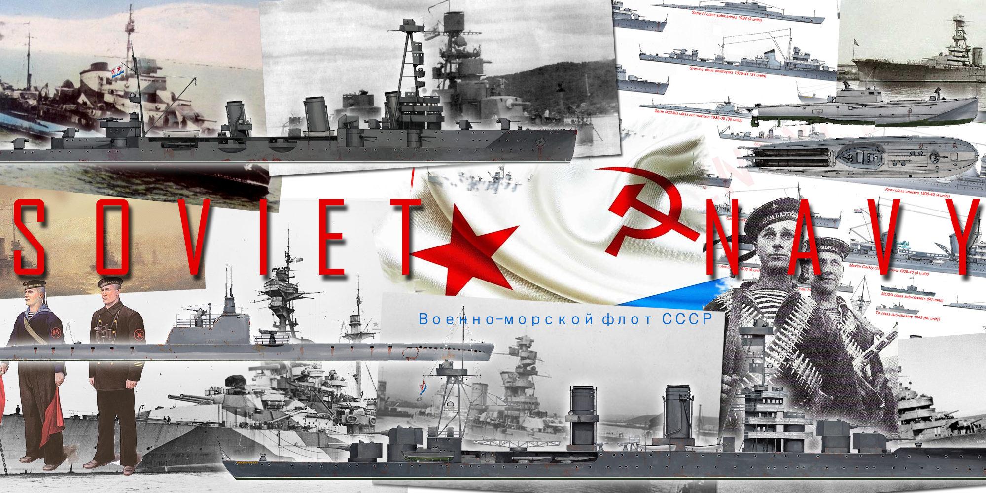 Soviet navy in ww2