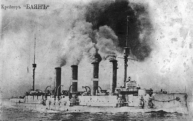 Bayan at sea, postcard of 1913