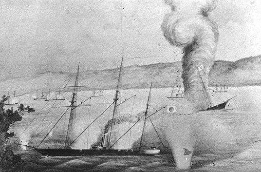 Chōyō Maru sinking
