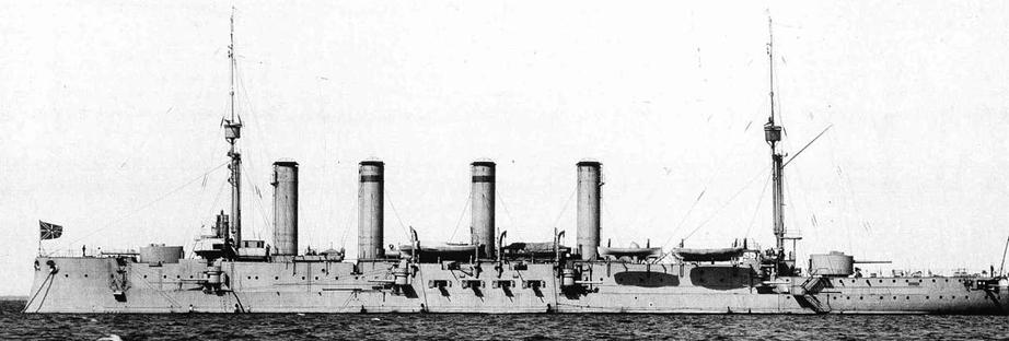 The Russian cruiser Pallada at anchor