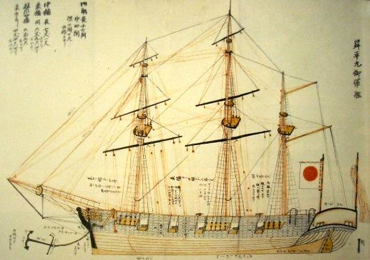 Shoei Maru